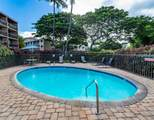 2191 Kihei Rd - Photo 21