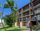 2191 Kihei Rd - Photo 24