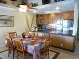 2075 Kihei Rd - Photo 5