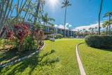 2653 Kihei Rd - Photo 22