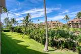 2695 Kihei Rd - Photo 11