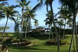 7146 Kamehameha V Hwy - Photo 13