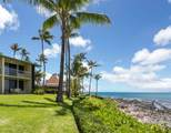 5315 Lower Honoapiilani Rd - Photo 23