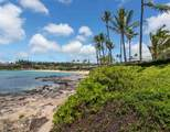 5315 Lower Honoapiilani Rd - Photo 24
