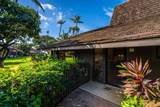 12 Kihei Rd - Photo 29