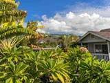 160 Keonekai Rd - Photo 2