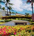 2777 Kihei Rd - Photo 26