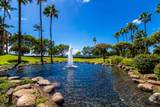 2695 Kihei Rd - Photo 22