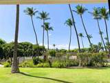 2531 Kihei Rd - Photo 17