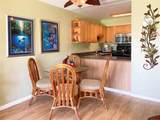 2531 Kihei Rd - Photo 8