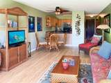 2531 Kihei Rd - Photo 9