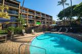 2191 Kihei Rd - Photo 4