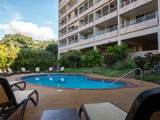 2385 Kihei Rd - Photo 16