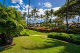 2777 Kihei Rd - Photo 18