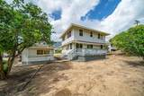 338 Naniloa Dr - Photo 30