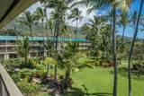 7144 Kamehameha V Hwy - Photo 9