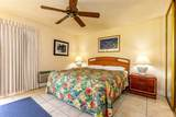 2881 Kihei Rd - Photo 15