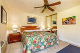 2881 Kihei Rd - Photo 16