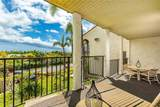 2881 Kihei Rd - Photo 2