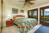 2881 Kihei Rd - Photo 20