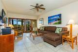 2881 Kihei Rd - Photo 3
