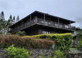 76 Kahana Ridge Dr - Photo 2