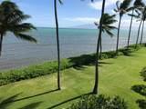 7142 Kamehameha V Hwy - Photo 17