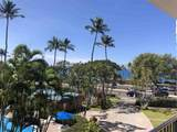 2653 Kihei Rd - Photo 4