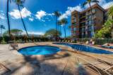 938 Kihei Rd - Photo 13