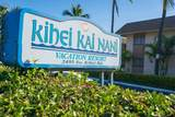 2495 Kihei Rd - Photo 17