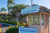 2495 Kihei Rd - Photo 18