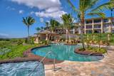 71 Wailea Gateway Pl - Photo 1