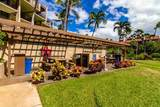 2695 Kihei Rd - Photo 25