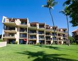2695 Kihei Rd - Photo 21
