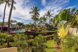 2777 Kihei Rd - Photo 3