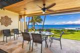 254 Pualei Dr - Photo 2