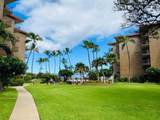 938 Kihei Rd - Photo 21