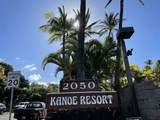 2050 Kanoe St - Photo 2