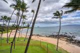 2960 Kihei Rd - Photo 6