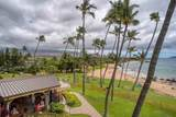 2960 Kihei Rd - Photo 25