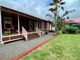 7461 Kamehameha V Hwy - Photo 9
