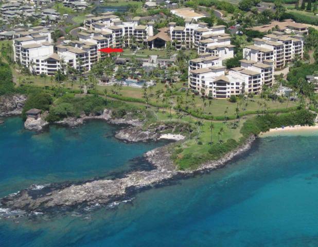 1 Bay Dr #4401, Lahaina, HI 96761 (MLS #374958) :: Island Sotheby's International Realty