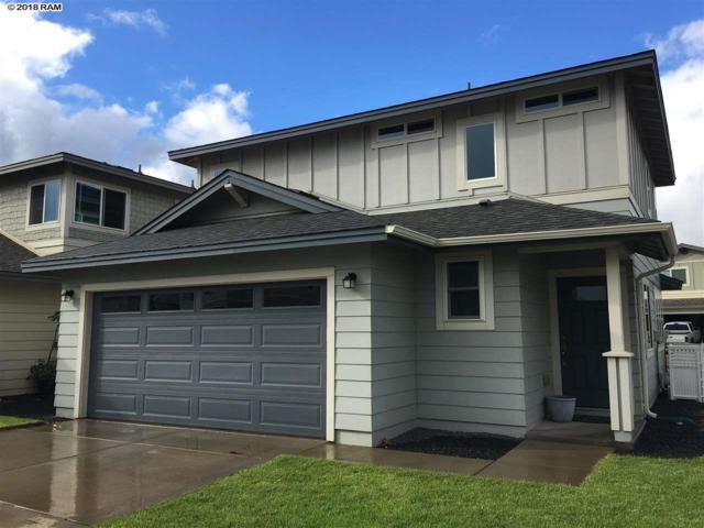 160 Meheu Cir, Kahului, HI 96732 (MLS #377528) :: Elite Pacific Properties LLC