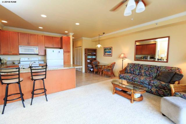 112 Walaka St #201, Kihei, HI 96753 (MLS #377914) :: Elite Pacific Properties LLC