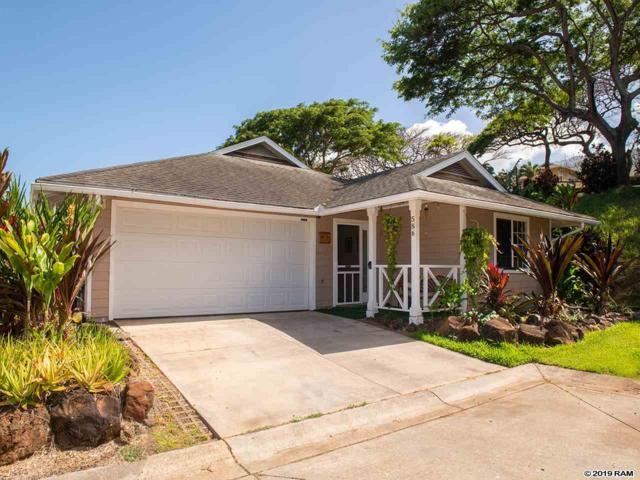 586 Akolea St, Wailuku, HI 96793 (MLS #383742) :: Elite Pacific Properties LLC