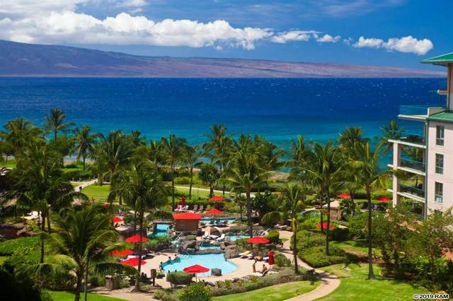 130 Kai Malina Pkwy #721, Lahaina, HI 96761 (MLS #384287) :: Elite Pacific Properties LLC