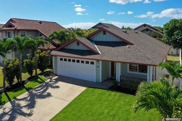 18 Henohea Pl, Kahului, HI 96732 (MLS #384686) :: Elite Pacific Properties LLC