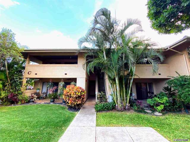 1450 S Kihei Rd C202, Kihei, HI 96753 (MLS #384689) :: Elite Pacific Properties LLC