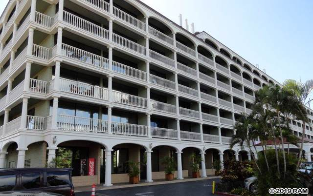 475 Front St #525, Lahaina, HI 96761 (MLS #385111) :: Maui Estates Group