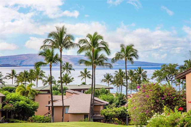 3300 Wailea Alanui Dr 32D, Kihei, HI 96753 (MLS #385782) :: Maui Estates Group
